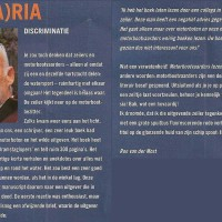 column-varia-motorboot